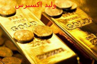 هل انتهى هبوط الذهب ؟ وهل تحميك البتكوين من خسائره